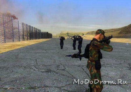 Военные разборки в Gta San Andreas