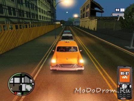 Вызов такси в Gta San Andreas