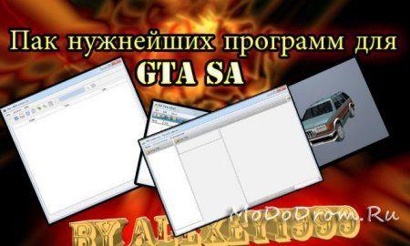 Программы для создание модов Gta San Andreas