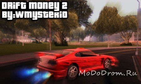 Деньги за дрифт в Gta San Andreas