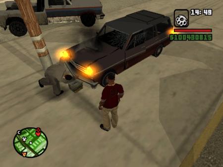 Эвакуатор для GTA San Andreas