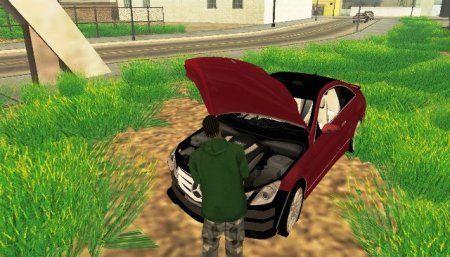 Чинить машину
