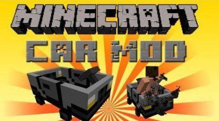 Minecraft 1.7.10 1.8 1.7.2 1.6.4 1.5.2 мод машина