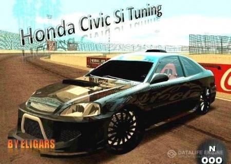 Honda для Gta San Andreas