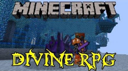Мод DivineRPG для Minecraft 1.7.10 1.7.4 1.7.2 1.6.4 1.6.2 1.5.2