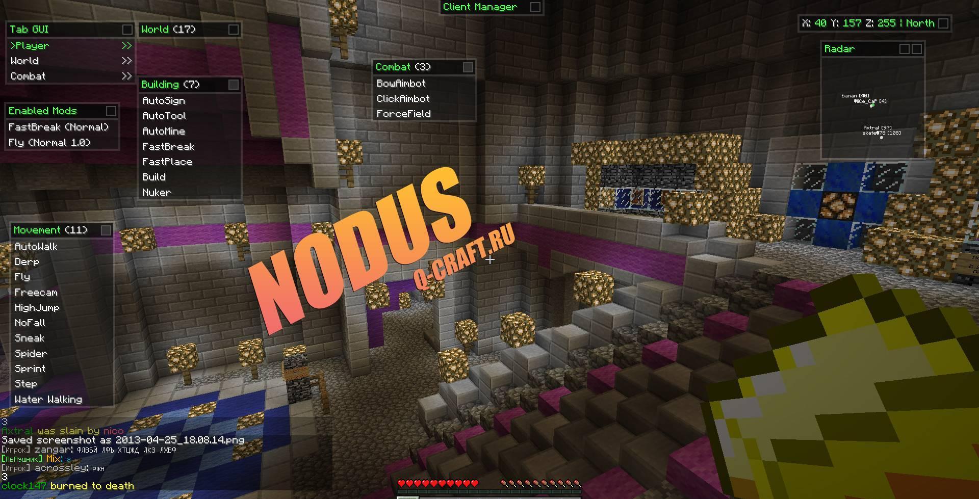 Чит nodus для minecraft 1 7 10 1 8 1 7 2 1 6 4 1 5 2