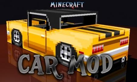Скачать Car mod для Minecraft 1.7.10 1.8 1.7.2 1.6.4 1.5.2