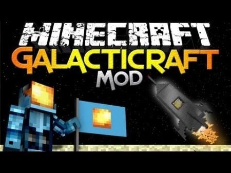 Мод Galacticraft для Minecraft 1.7.10 1.7.4 1.7.2 1.6.4 1.6.2 1.5.2