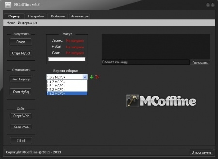 MCoffline 1.7.10 1.8 1.7.2 1.6.4 1.5.2