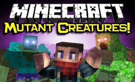 Мод Mutant Creatures для Minecraft 1.7.10 1.8 1.7.2 1.6.4 1.5.2
