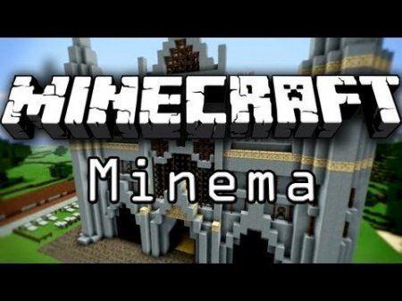 Minema Mod для Minecraft 1.7.10 1.8 1.7.2 1.6.4 1.5.2