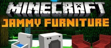Мод на мебель для Minecraft 1.7.10 1.8 1.7.2 1.6.4 1.5.2