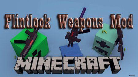 Flintlock Guns Mod для Minecraft 1.8 1.7.10 1.7.2 1.6.4 1.5.2