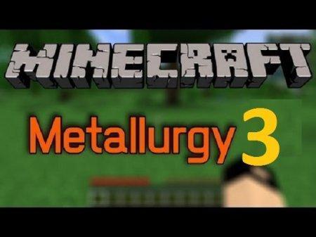 Мод Metallurgy 3 для Minecraft 1.7.10 1.8 1.7.2 1.6.4 1.5.2