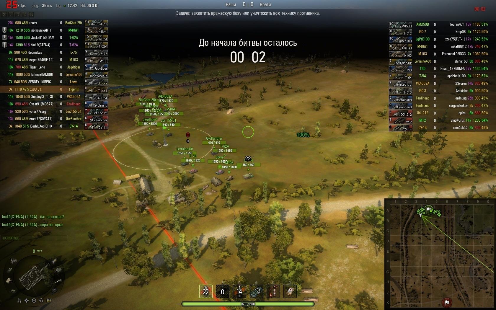 Союзные и вражеские танки в zoom моде
