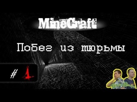 ������� ����� ����� �� ������ ��� Minecraft 1.7.2