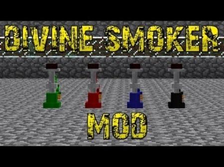 Divine Smoker для Minecraft 1.8 1.7.10 1.7.2 1.6.4 1.5.2
