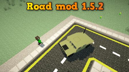Road Mod для Minecraft 1.8 1.7.10 1.7.2 1.6.4 1.5.2