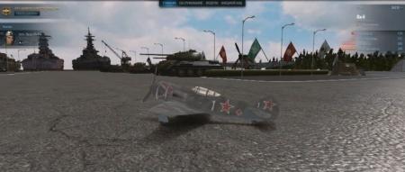 Новый ангар для World of Warplanes 1.4.2