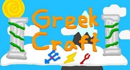 Мод GreekCraft для Minecraft 1.8 1.7.10 1.7.2 1.6.4 1.5.2