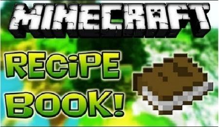 Мод Recipe Book для Minecraft 1.7.10 1.7.4 1.7.2 1.6.4 1.6.2 1.5.2