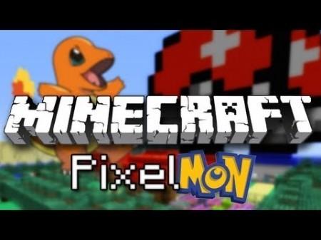 Покемон мод для Minecraft 1.7.10 1.7.4 1.7.2 1.6.4 1.6.2 1.5.2