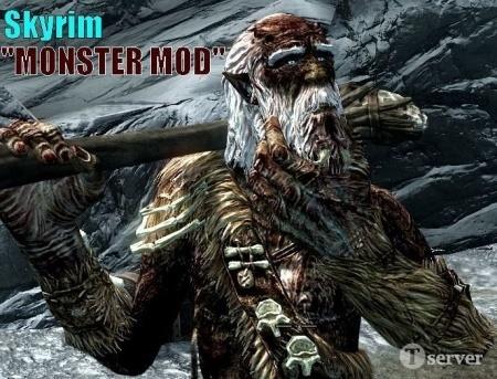 Новые монстры для Skyrim