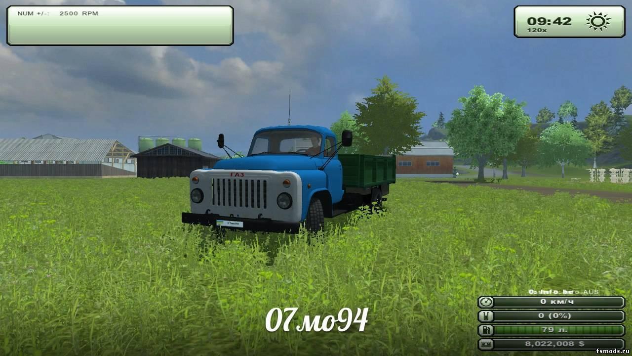 Farming simulator 2013 газ 53 пак v3. 0 youtube.