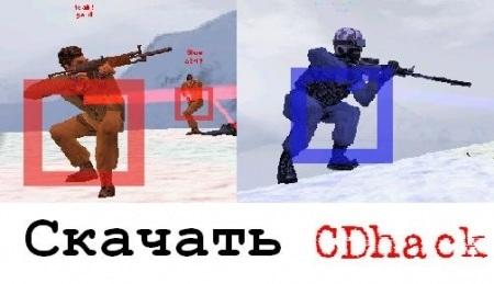 CDhack ��� CS 1.6
