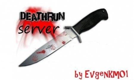 Скачать готовый deathrun сервер для css v34