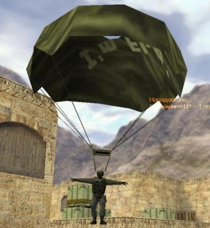 Скачать плагин парашют для КС 1.6