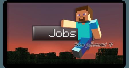 Плагин Jobs для Minecraft 1.7.2 1.5.2