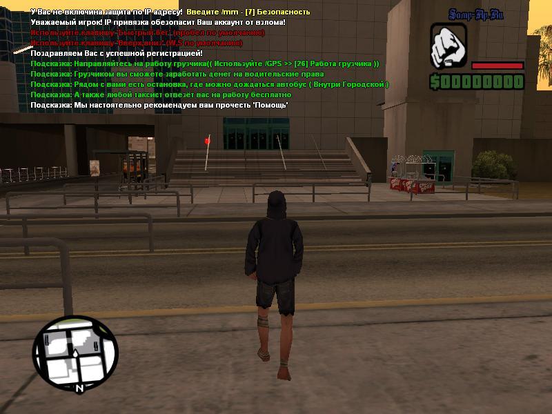 Сервера на самп 037 зомби апокалипсис - 26