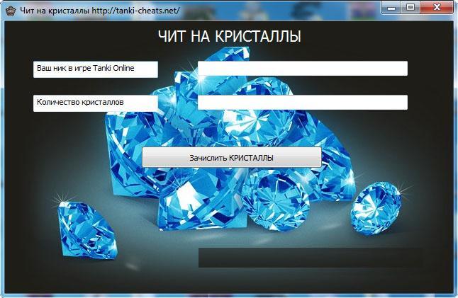 Чит на кристаллы для Танки Онлайн