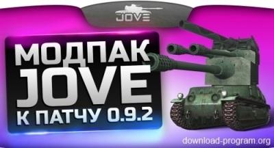 Расширенный модпак Джова для World of Tanks 1.7