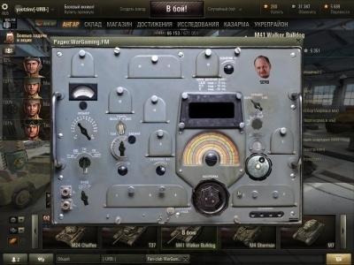 Радио Wargaming FM в ангаре 1.7