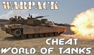 Читерская сборка Anti Warpack 1.7