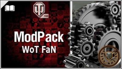 Модпак от WoT Fan для WoT 9.17.1