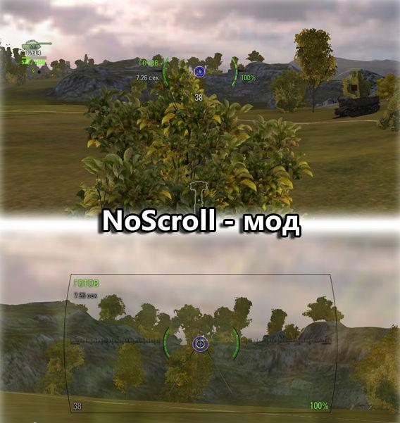 no scroll mod wot