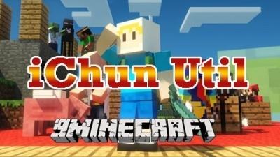 iChun Util для Minecraft 1.9 1.8 1.8.9 1.7.10 1.6.4
