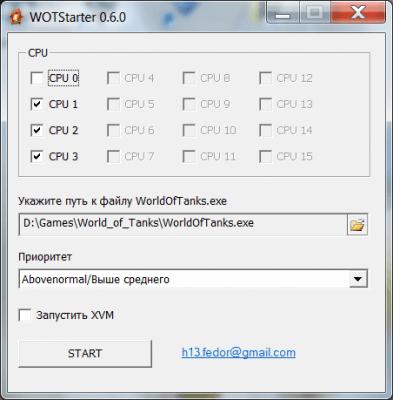 WOTStarter 1.0